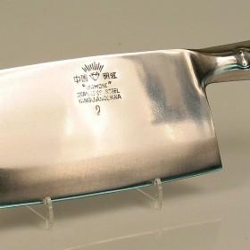 Tasak chiński nr 2, stal szlachetna, ostrze 20 x 9 cm, 1 szt.